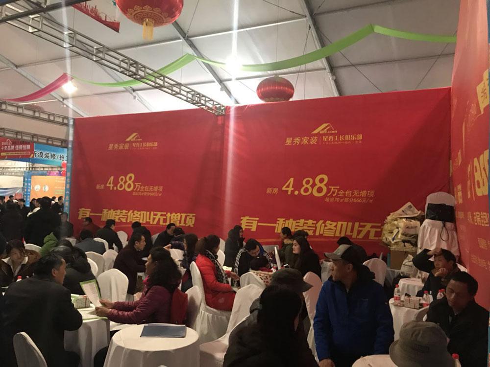 北京电视台生活+家博会现场回顾!
